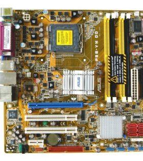 P5E-VM DO