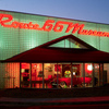 The Oklahoma Route 66 Museum in Clinton depicts The Mother Road throughout the decades of her history.