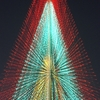 This sparkling 118-foot Christmas tree dazzles visitors to the Midwest City Holiday Lights Spectacular each year.  The tree is the centerpiece of over 90 displays and one million lights in this drive-through wonderland.