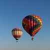 Experience an adrenaline rush on a hot air balloon ride with Free Spirit Balloons in Oklahoma City and get a bird's-eye view of the metro area and the surrounding countryside.