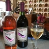 Enjoy a glass of red or white wine at the Rusty Nail Winery in Sulphur.