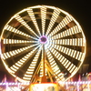 Each fall, the Carter County Free Fair in Ardmore offers carnival rides, tasty fair food and lots of family fun.