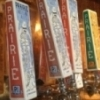 Prairie Artisan Ales offers a wide variety of styles and choices at their brewpub in Tulsa.
