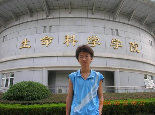 File:Hao Cheng.jpg