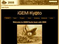 Team:Kyoto - 2008.igem.org