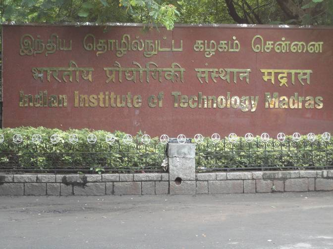File:IITM maingate.JPG