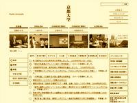 File:Igem kyoto link 03.jpg