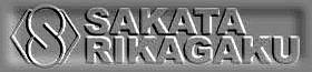 File:Sakata.png