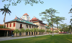 Xmu university2.jpg