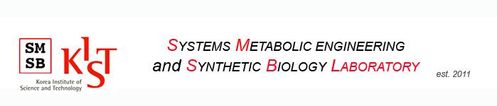 File:Logo-smsb.lab.jpg