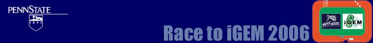 PSU banner-logo1.jpg