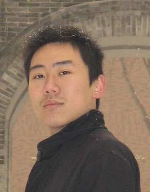 File:ChenHao.jpg