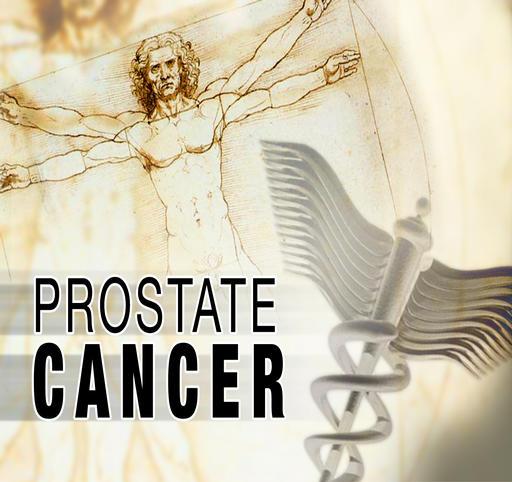 File:Prostate.jpg