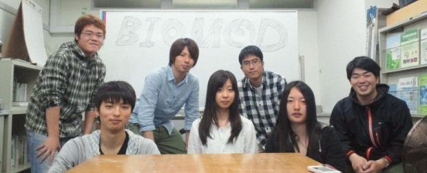 File:Kisozemi-photo.jpg