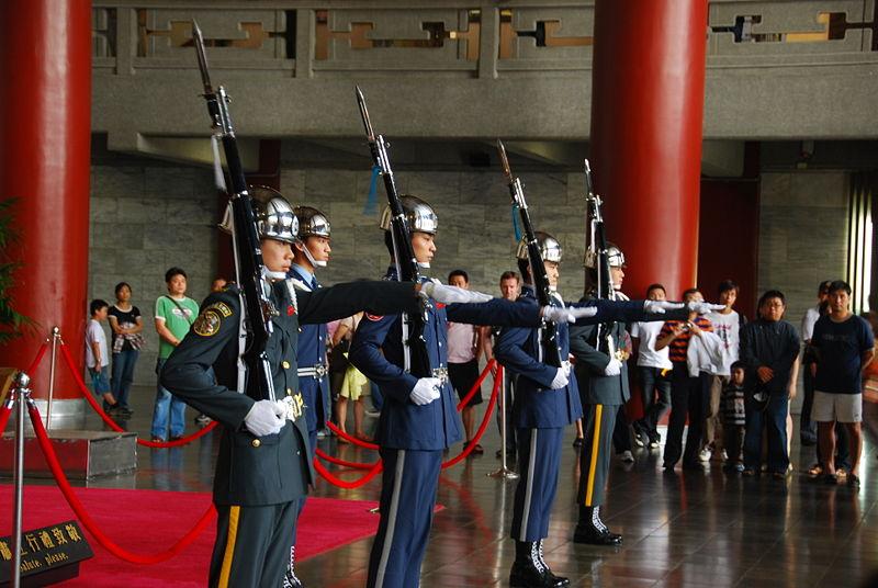 File:7 Sun Yat-sen Memorial Hall.jpg