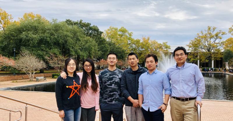 Xu Lab Fall 2018