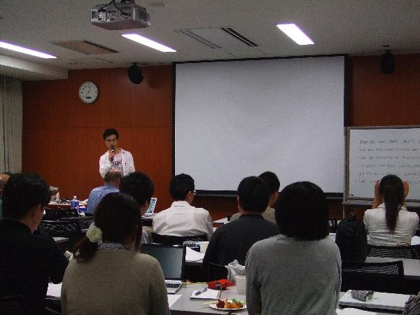 File:Asia Teachers workshop2.jpg