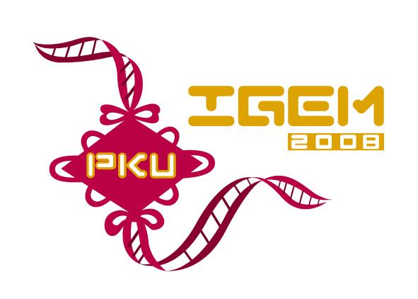 File:Peking logo.jpg