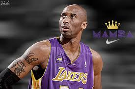 File:Kobe.jpg