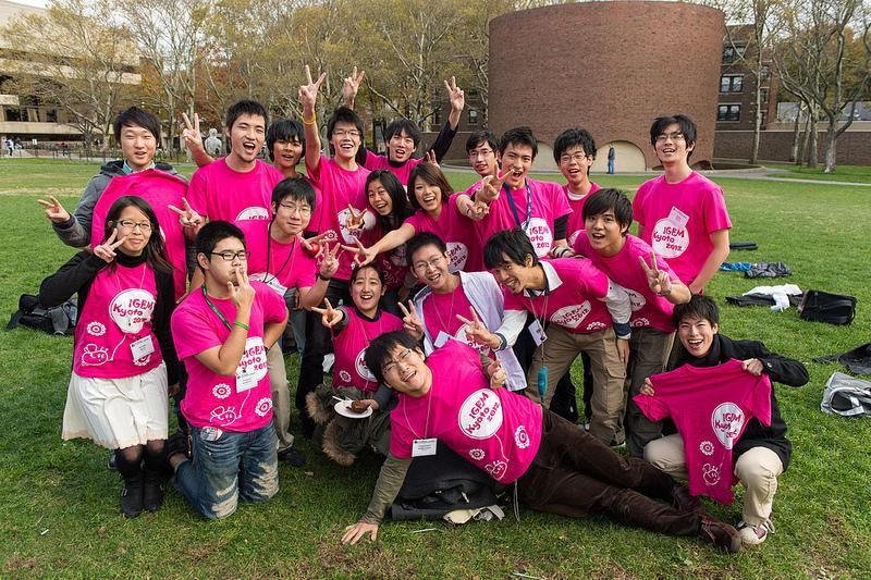 File:KyotoMember2012-1.jpg