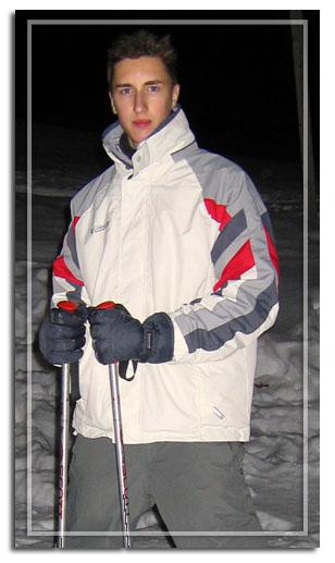 File:Rise ski.jpg