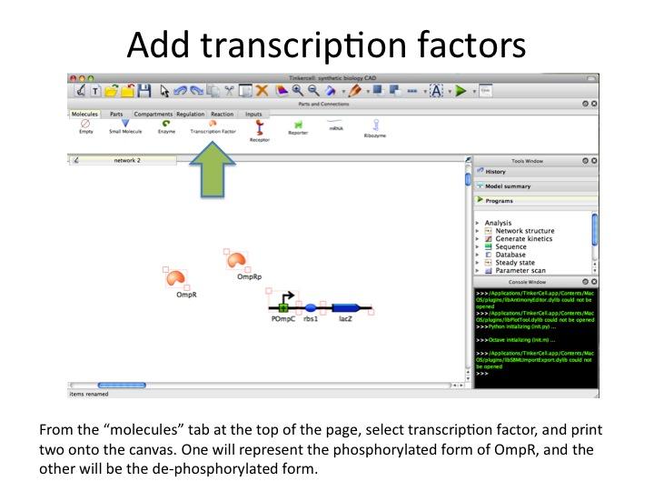 File:3 AddTxnFactors.jpg