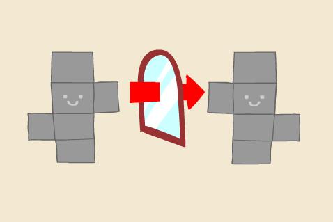 DNA nanorobot mirror image.png