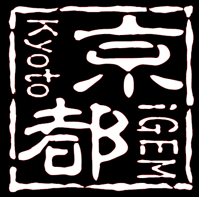 File:IGEM Kyoto 2008.jpg