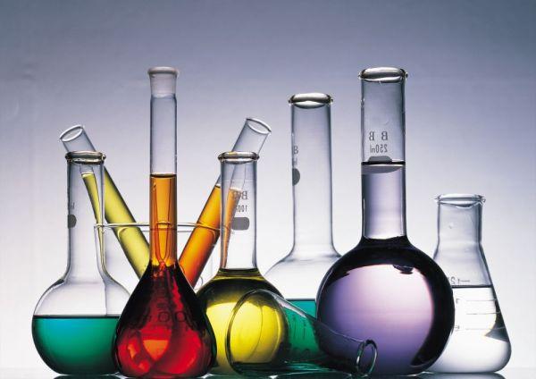 File:Laboratorium.jpg