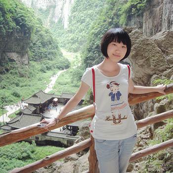 File:Huangyan.jpg