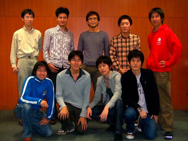 File:KyotoMember2008.jpg