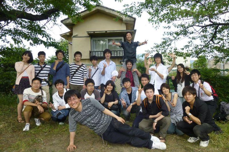 File:KyotoMember2012.jpg