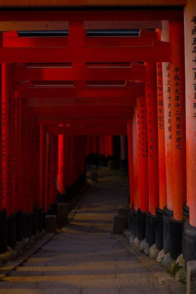File:KyotoInari2.jpg