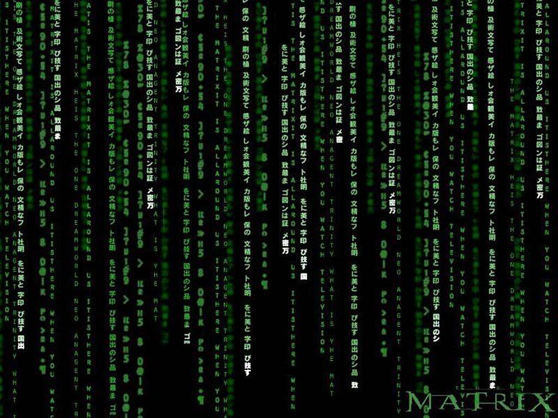 File:Matrix green.jpg