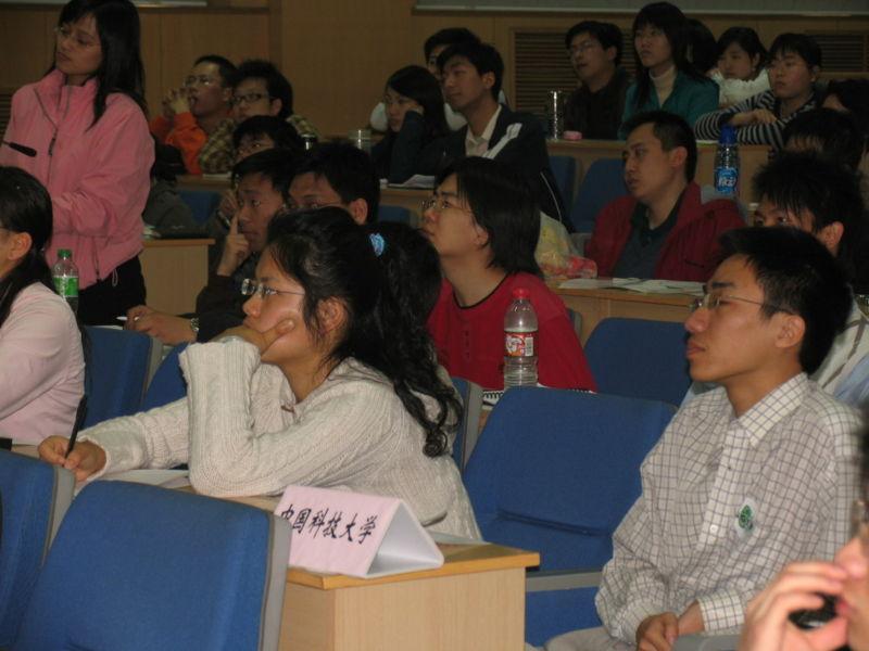File:Chinaworkshopphoto018.jpg