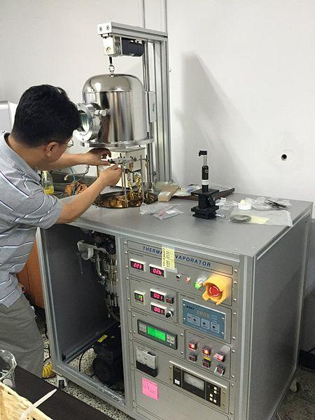 File:151022 Thermal evaporator(1).jpg