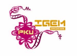 PKU logo08 01.jpg