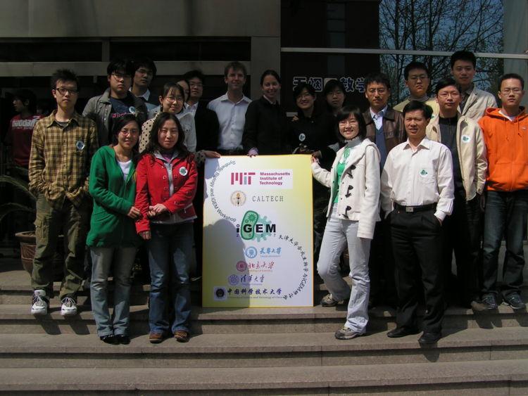 Chinaworkshopphoto054.jpg