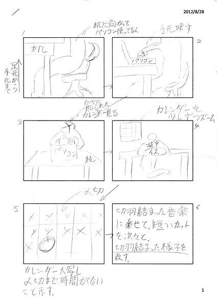 File:Img011.jpg