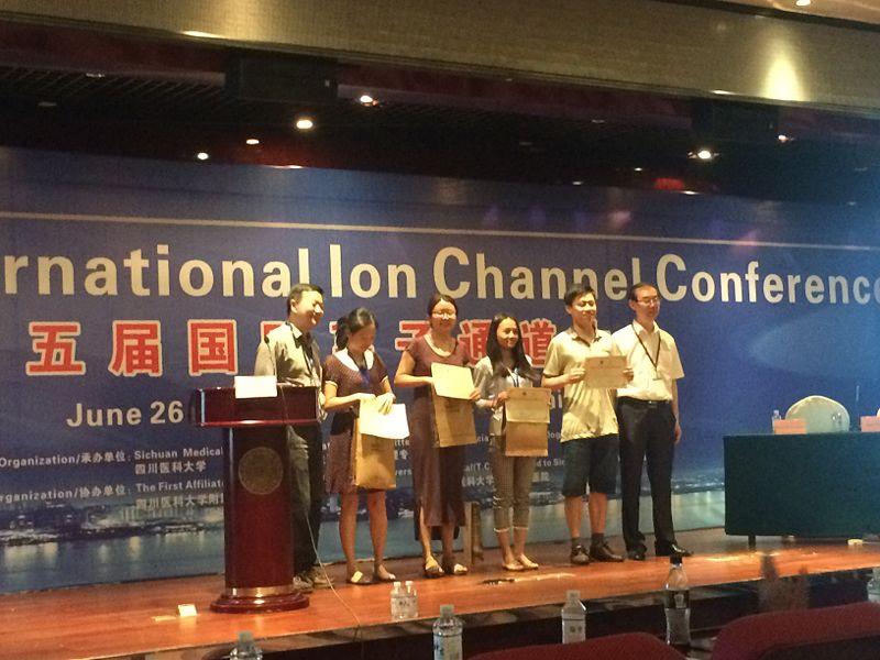 File:LIU Nan award2015 XLAB.jpg