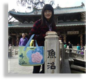 Zheng-yunhao.jpg