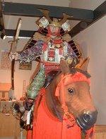 Sosnicksamurai.JPG