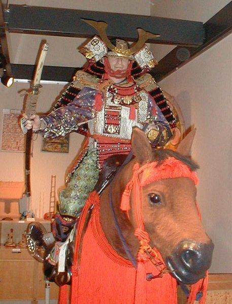 File:Sosnicksamurai.JPG