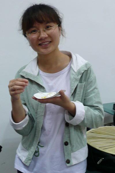 File:Jingyu.jpg