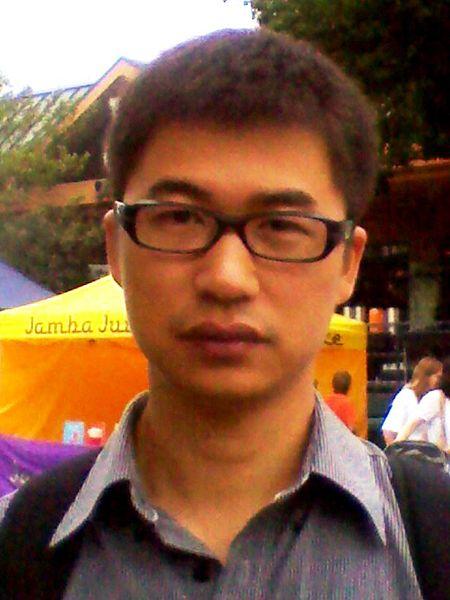 File:Xinming Tong.jpg