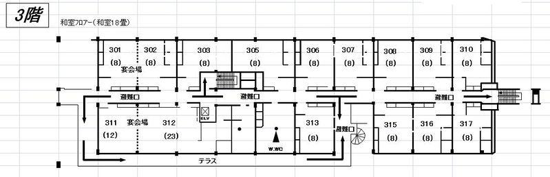 File:3階.jpg