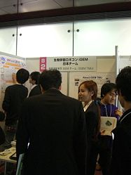 KyotoScienceAgora3.jpg