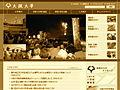 Thumbnail for version as of 09:35, 22 September 2008