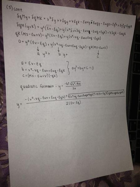 File:Page3.jpg