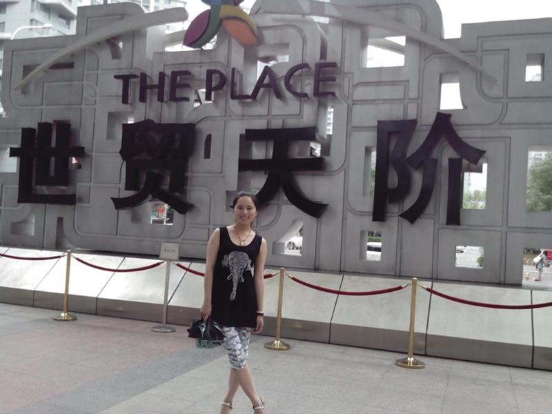 File:Lihuan1.png
